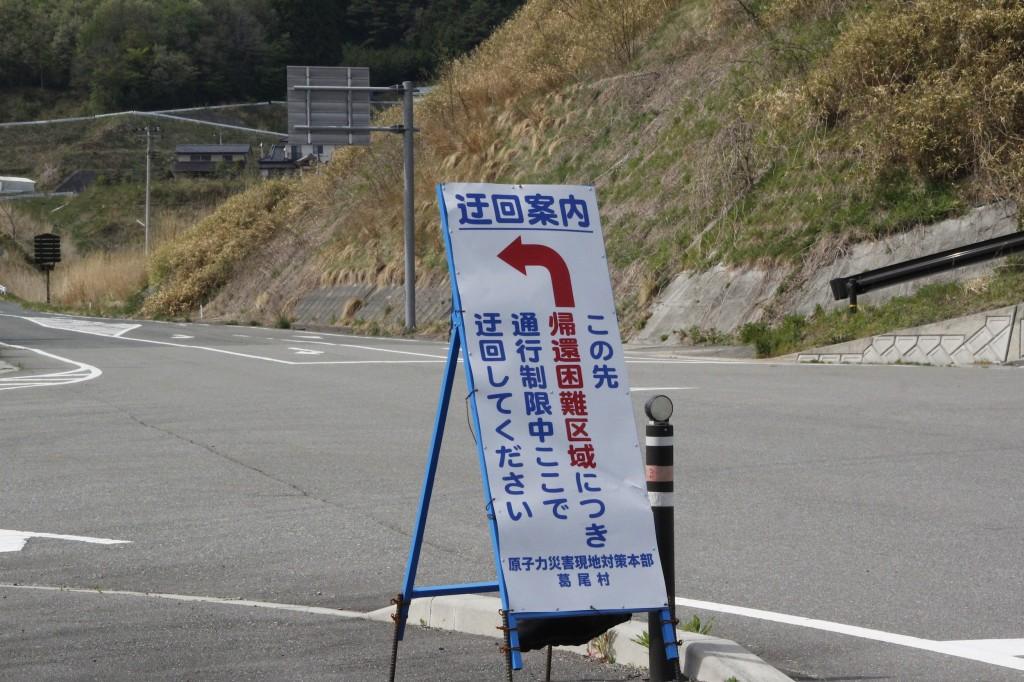 自然と共存する葛尾村で 福島県葛尾村 情報レンジャー ...